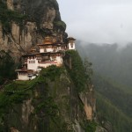 Bhutan textile tours,textile trip to Bhutan,Bhutan travel,tour bhutan,trip bhutan holiday,Bhutan photo tours