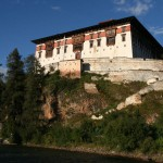 bhutan cultural tours,holiday trip to Bhutan