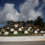 bhutan adventure tour,tour bhutan,trip bhutan travel