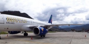 tour of bhutan airline,drukair,bhutan flight schedule,trip to bhutan